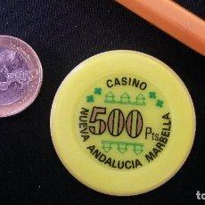 Monedas locales - FICHA CASINO 500 pesetas Nueva Andalucía Marbella - 114182939