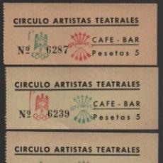 Monedas locales: CIRCULO ARTISTAS TEATRALES, 5 PTAS, CAFE-BAR- ESCUDO AGULA Y FLECHAS, VER FOTOS. Lote 114960127