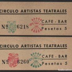 Monedas locales: CIRCULO ARTISTAS TEATRALES, 5 PTAS, CAFE-BAR- ESCUDO AGUILA Y FLECHAS, VER FOTOS. Lote 114960347