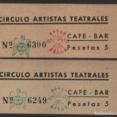 Monedas locales: CIRCULO ARTISTAS TEATRALES, 5 PTAS, CAFE-BAR- ESCUDO FRENTE JUVENTUDES Y FLECHAS, VER FOTOS. Lote 114960615