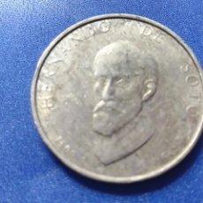 Monedas locales: MONEDA FICHA DE ALUMINIO DE HERNANDO DE SOTO. Lote 116104843