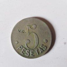 Monedas locales: 5 PESETAS S.COOPERATIVA SAN JUAN DE HORTA. Lote 116726211