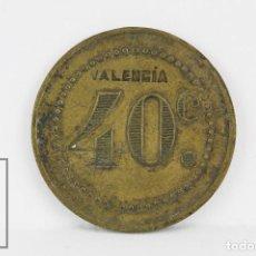 Monedas locales: ANTIGUA FICHA DINERARIA - VALENCIA. 40 CÉNTIMOS - DIÁMETRO 23 MM. Lote 118889039