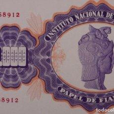 Monedas locales: PAPEL DE FIANZAS 1000 PESETAS INSTITUTO NACIONAL DE LA VIVIENDA 1959. Lote 119018479
