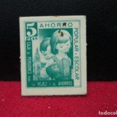 Monedas locales: VALE DE 5 PESETAS CAJA DE PENSIONES. Lote 120242147
