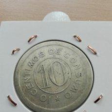 Monedas locales: M. SUÁREZ. 10 CÉNTIMOS DE CONSUMO. Lote 120883575