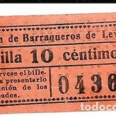 Monedas locales: ARBITRIO SILLAS UNION DE BARRAQUEROS DE LEVANTE. Lote 121418343