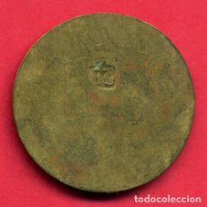 Monedas locales: MONEDA O FICHA LOCAL O DE CASINO ANTIGUA , GRANDE CON RESELLO DE BALANZA , ORIGINAL , B16. Lote 124062515