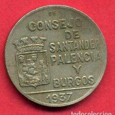 Monedas locales: MONEDA LOCAL GUERRA CIVIL , 1 PESETA CONSEJO SANTANDER PALENCIA Y BURGOS 1937 , MBC , ORIGINAL, B17. Lote 128261195