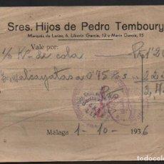 Monedas locales: MALAGA, C.N.T. S.U.R.C. VALE 1/2 KILO DE COLA Y ALCAYATAS, ALMACENES DE LA LLAVE, OCTUBRE 1936,. Lote 130098883