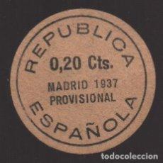 Monedas locales: MADRID,REPUBLICA ESPAÑOLA, O,20 CTS. PROVISIONAL, AÑO 1937, VER FOTOS. Lote 131093648