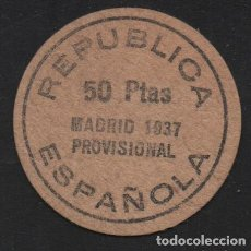 Monedas locales: MADRID,REPUBLICA ESPAÑOLA, 50 PTAS. PROVISIONAL, AÑO 1937, VER FOTOS. Lote 131093712