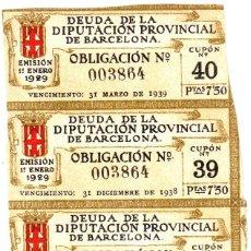 Monedas locales: CUATRO CUPONES DE DEUDA DE LA DIPUTACIÓN PROVINCIAL DE BARCELONA EMISIÓN DE 1929. Lote 131721218