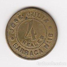 Monedas locales: BUSCADA Y ESCASA FICHA COMERCIAL 4 REALES (* 6 PUNTAS) BARRACA Nº 16 JOSÉ JULIA (COBRE). EBC+. Lote 132796842