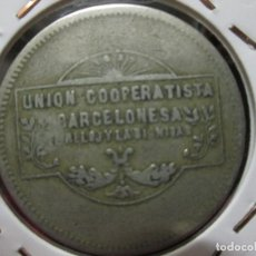 Monedas locales: 5 PESETAS UNION COOPERATIVA EL RELOJ Y LA DGNIDAD. Lote 132816622