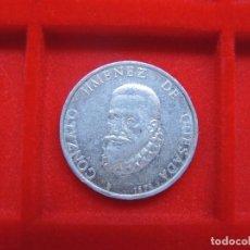 Monedas locales: FICHA - MEDALLA GONZALO JIMÉNEZ DE QUESADA, ESCUDO HERÁLDICO. Lote 133227494
