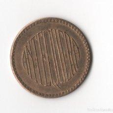 Monedas locales: EMISIONES LOCALES: ANTEQUERA.....50 CENTIMOS...MUY ESCASA (REF 804). Lote 133549186