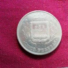 Monedas locales: CASINO DE TUDELA, NAVARRA. MUY RARA FICHA DE 5 PESETAS. Lote 134046342