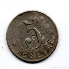 Monedas locales: 5 PTAS COOPERATIVA SANJUANENSE. Lote 135056786