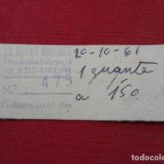 Monedas locales: BARCELONA. EL HOGAR MODERNO. CURIOSO VALE AÑO 1961.. Lote 135250438