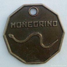 Monedas locales: 1 MONEGRINO - MONEGROS DESERT FESTIVAL - HUESCA - TOKEN - JETÓN - FICHA DINERARIA. Lote 148358148