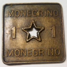Monedas locales: 1 MONEGRINO - MONEGROS DESERT FESTIVAL - HUESCA - TOKEN - JETÓN - FICHA DINERARIA. Lote 135521482