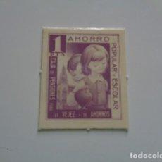 Monedas locales: CAJA DE AHORROS LA CAIXA. AHORRO POPULAR Y ESCOLAR. 1 PESETA. Lote 136420526