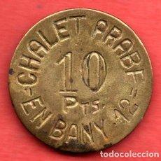 Monedas locales: VALENCIA - FICHA DE PROSTIBULO AÑOS 50 - CHALET ARABE - CALLE EN BANY 12. Lote 194730598
