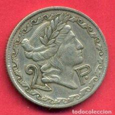 Monedas locales: FICHA CASINO ANTIGUA, 2 PESETAS , MBC , ORIGINAL , B22. Lote 138172678