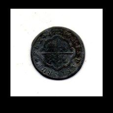 Monedas locales: REPRODUCCION, MONEDA DE LOS BORBONES, FELIPE V 2 REALES 1721 (COLECCION ORTIZ).. Lote 141562362