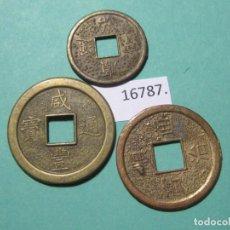 Monedas locales: LOTE REPRODUCCIONES MODERNAS DE MONEDAS, CHINA. Lote 143106894