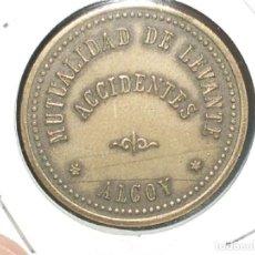 Monedas locales: FICHA O TOKEN MUTUALIDAD DE LEVANTE ALCOY. Lote 143391534