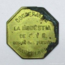 Monedas locales: COOPERATIVA LA MODESTIA DE O. Y E. OBRAS DEL PUERTO. BARCELONA. FICHA DE 5 PESETAS. LOTE 1391. Lote 143621674