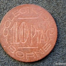 Monedas locales: (JX-181268)FICHA,COLECTIVIDAD BORNE,10 PTAS,SINDICATO INDUSTRIAS ALIMENTICIAS,GUERRA CIVIL.. Lote 144296718