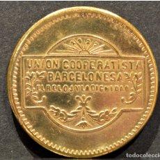Monedas locales: 5 CENTIMOS UNION COOPERATIVA BARCELONESA EL RELOJ Y LA DIGNIDAD BARCELONA. Lote 58829561