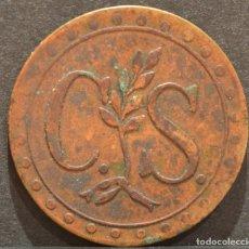 Monedas locales: 5 CENTIMOS COOPERATIVA SANJUANENSE SANT JOAN DE LES FONTS GIRONA. Lote 58837756