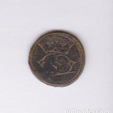 Monedas locales: MONEDA CATALANA LOCAL - JETÓ D´ARAM - LA SEW DE VALEN CIA - (SEW CON W) - CR-NO CITA (MBC). Lote 145315686