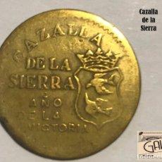Monedas locales: MONEDA DE 10 CTS CAZALLA DE LA SIERRA. Lote 146276810