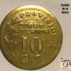 Monedas locales: MONEDA DE 10 CTS CAZALLA DE LA SIERRA (LIMPIA Y PULIDA). Lote 146277258