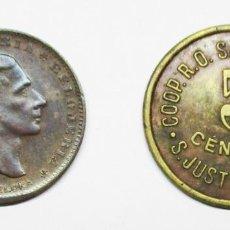 Monedas locales: DOS FICHAS JOYERIA, PLATERIA ,RELOGERIA LA ISLA DE CUBA Y COOPERATIVA OBRERA SANJUSTENSE. LOTE 1443. Lote 147578374