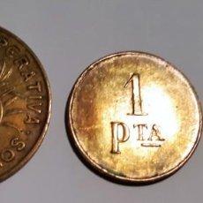 Monedas locales: 3 FICHAS DINERARIAS ANTIGUAS DE COOPERATIVAS. Lote 149758774
