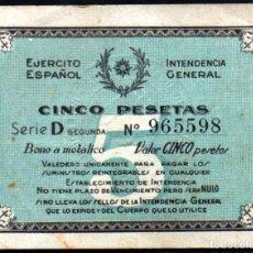 Monedas locales - EJERCITO ESPAÑOL - INTENDENCIA GENERAL 5 PESETAS - GUERRA CIVIL - 151126294