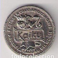 Monedas locales: C285-FICHA KAIKU. VALE POR UN LITRO DE LECHE.. Lote 151402274