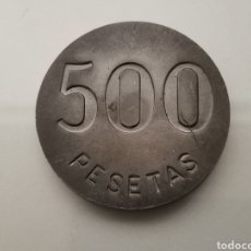 Monedas locales: 500 PESETAS FICHA COOPERATIVA UNION ANGLESENSE ANGLES GIRONA HIERRO PRUEBA MUY RARA. Lote 152646802