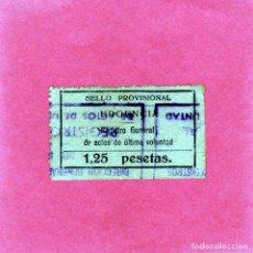 Monedas locales: CURIOSO SELLO PROVISIONAL URGENCIA REGISTRO GRAL. DE ACTOS DE ÚLTIMA VOLUNTAD 1,25PTAS.ANTIGUO. Lote 153592630