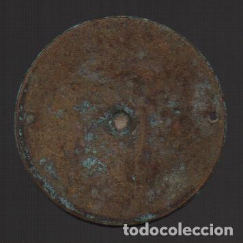 Monedas locales: FICHA A CLASIFICAR, Nº 18, VER FOTOS - Foto 2 - 155444830