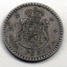 Monedas locales: RARA FICHA DE CASINO, 1 PESETA, ESCUDO CON CORONA. Lote 158234630