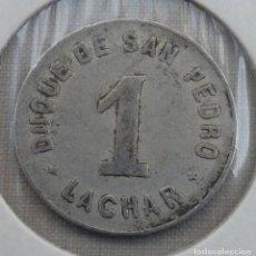 Monedas locales: LACHAR (GRANADA). DUQUE DE SAN PEDRO. S CORONADA. ALUMINIO. Lote 158300366