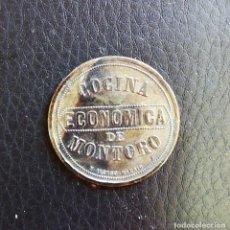 Monedas locales: RARA FICHA, TOKEN, JETON DE COCINA ECONOMICA DE MONTORO (CORDOBA), FECHA 1906 - VALOR: 5 CENTIMOS - . Lote 159228062