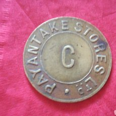 Monedas locales: FICHA A IDENTIFICAR. Lote 159681308